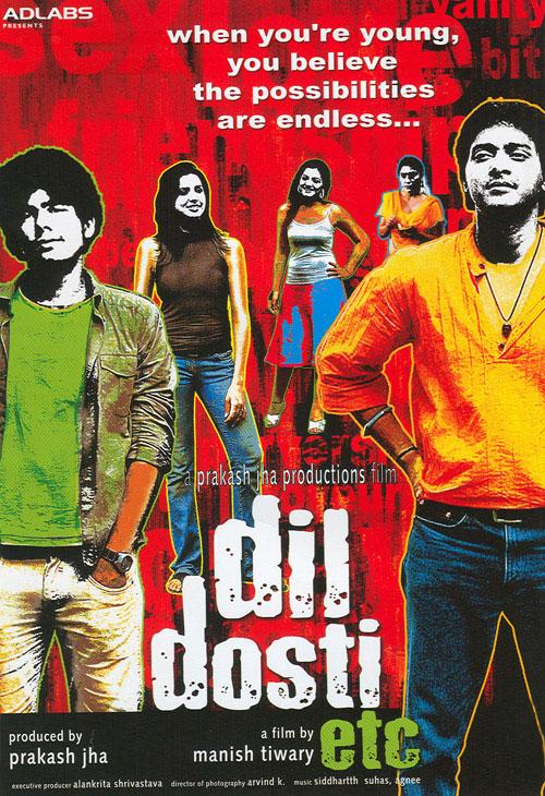Dil dosti etc 2012 full movie in tamil hd 1080p by inexglobne issuu.